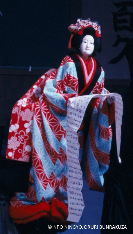 Japanese bunraku puppetry theatre to be staged in HCM City, entertainment events, entertainment news, entertainment activities, what's on, Vietnam culture, Vietnam tradition, vn news, Vietnam beauty, news Vietnam, Vietnam news, Vietnam net news, vietnamne