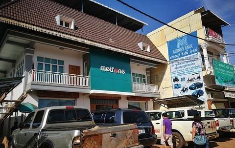 Local firms invest $263m abroad in H1, vietnam economy, business news, vn news, vietnamnet bridge, english news, Vietnam news, news Vietnam, vietnamnet news, vn news, Vietnam net news, Vietnam latest news, Vietnam breaking news