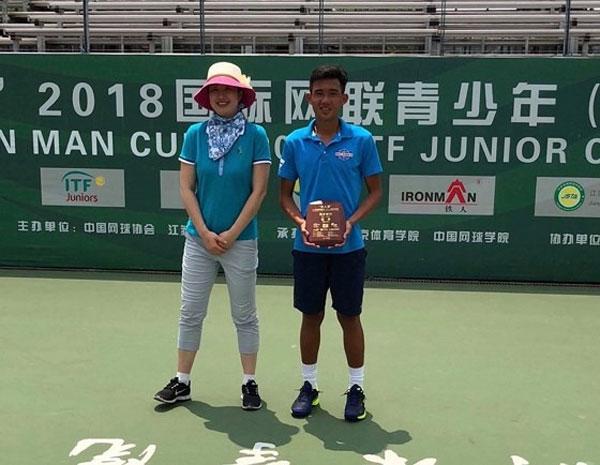 2018 ITF Junior Circuit, Iron Man Cup, Vietnam economy, Vietnamnet bridge, English news about Vietnam, Vietnam news, news about Vietnam, English news, Vietnamnet news, latest news on Vietnam, Vietnam