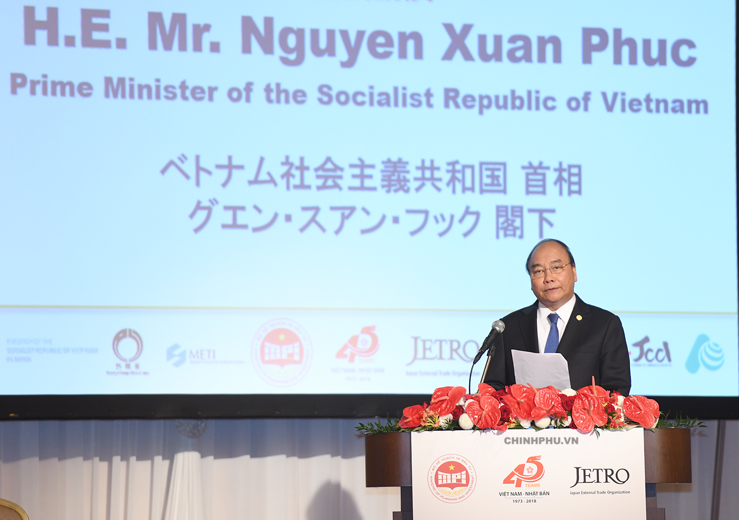 Japanese, Vietnamese businesses commit to invest US$10