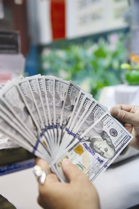 Foreign capital returns to Vietnam's banks