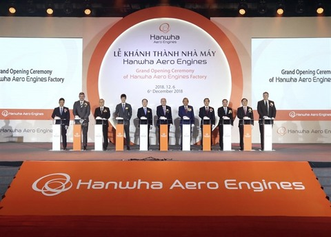 Vietnam's first aircraft engine parts factory launched, vietnam economy, business news, vn news, vietnamnet bridge, english news, Vietnam news, news Vietnam, vietnamnet news, vn news, Vietnam net news, Vietnam latest news, Vietnam breaking news