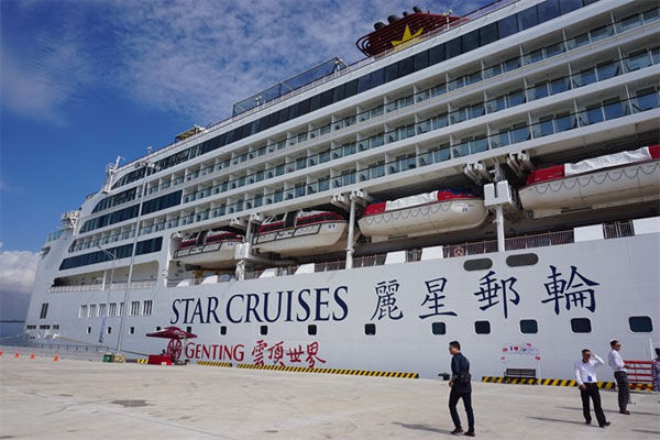 Cruise tourism, develop cruise tourism, Vietnam economy, Vietnamnet bridge, English news about Vietnam, Vietnam news, news about Vietnam, English news, Vietnamnet news, latest news on Vietnam, Vietnam