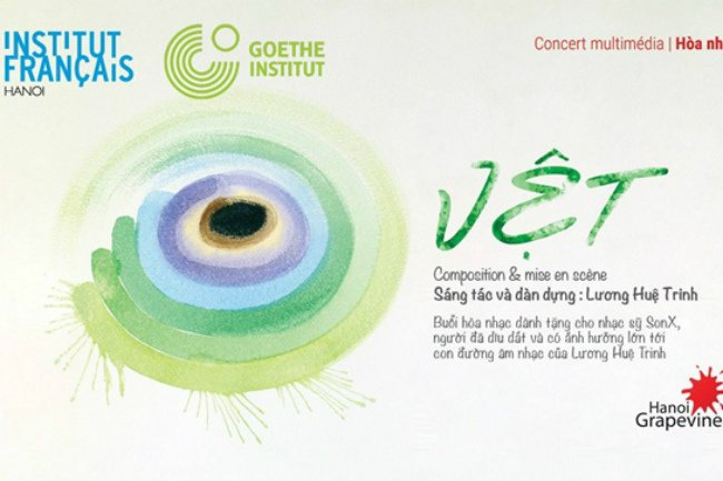 """Multimedia concert """"Streaks"""" to take place at L'Espace"""