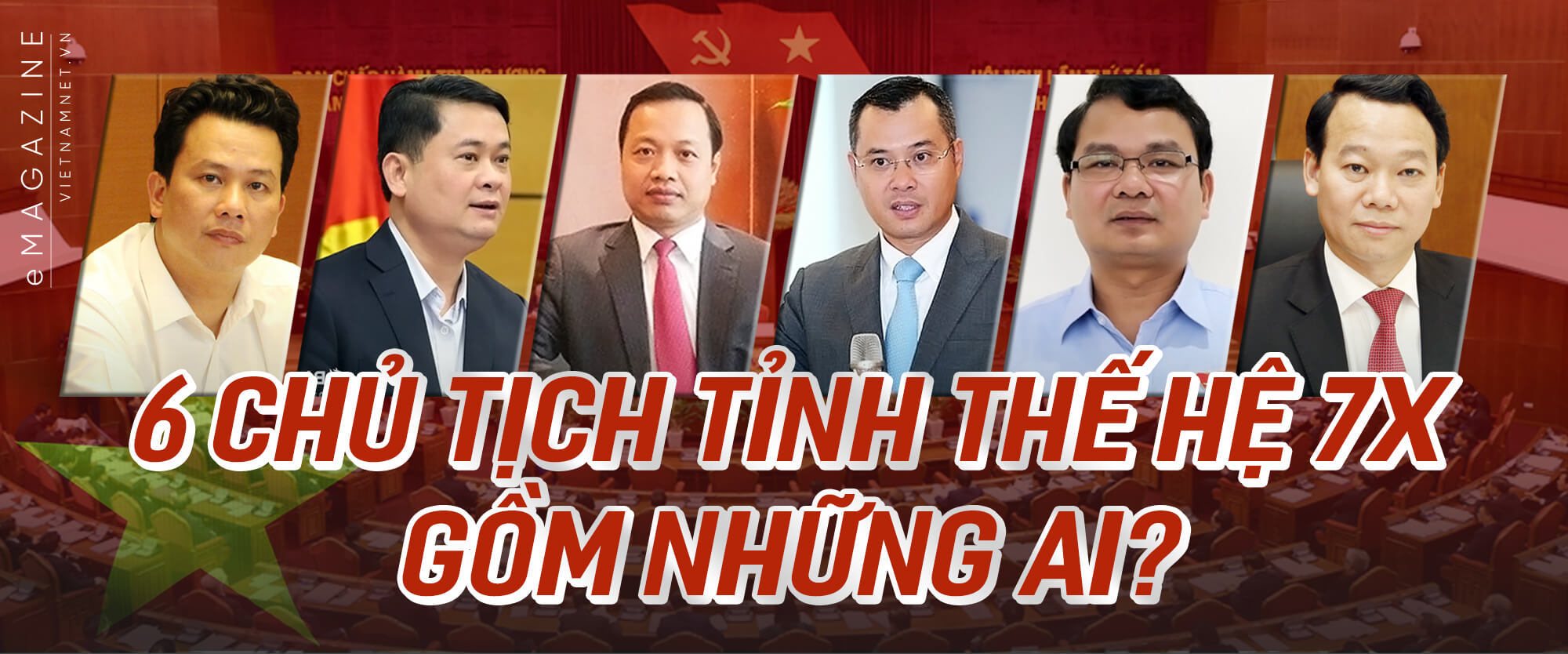 The youngest province chairs in Vietnam